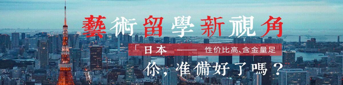 广州景观作品集辅导