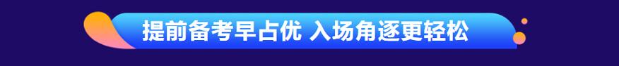 中公考研培训学校-全年考研集训营6