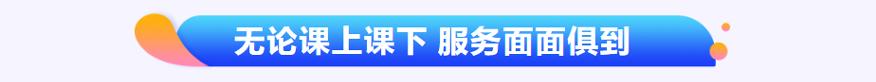 中公考研培训学校-全年考研集训营19