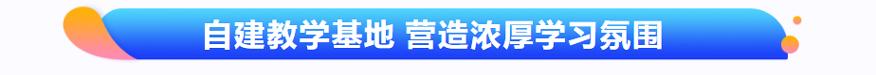 中公考研培训学校-全年考研集训营21