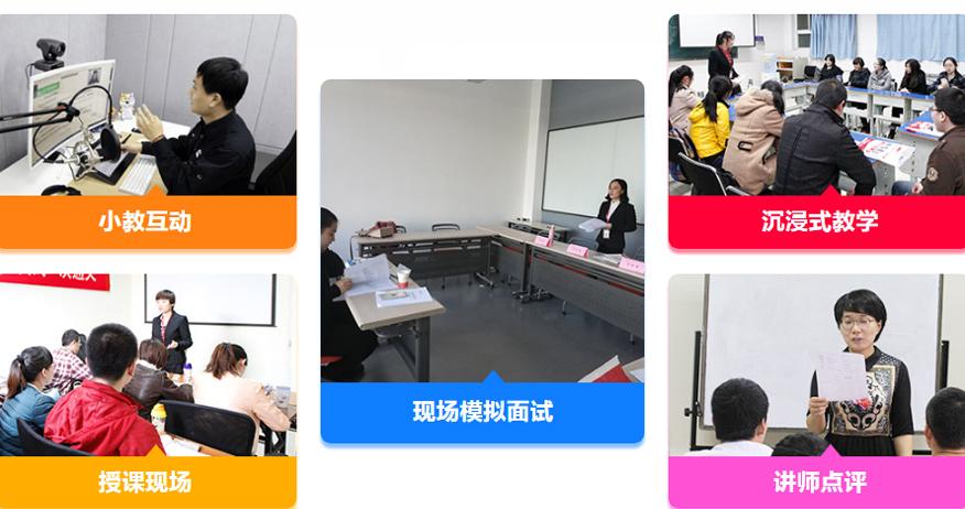 中公考研培训学校-2021考研决战复试场14