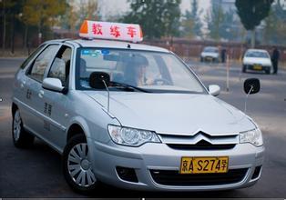 北京驾驶证培训考试