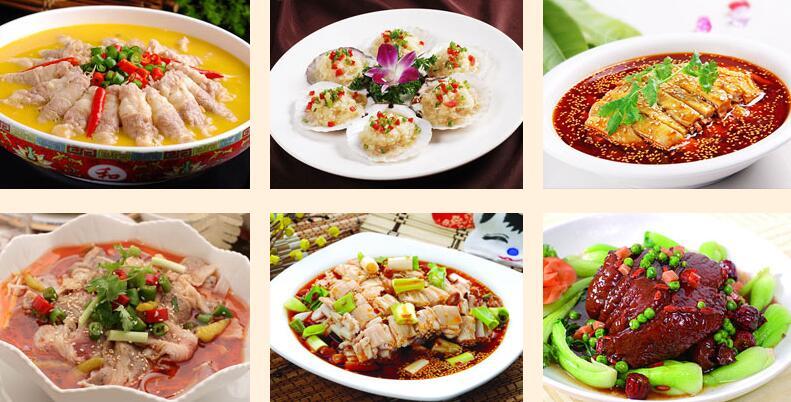 广州比较好的厨师学校是哪间