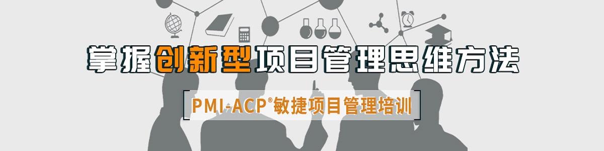 无锡PMP清晖项目管理培训考试中心