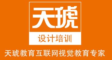 徐州设计培训学校