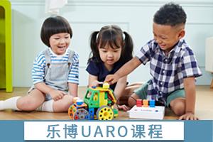 UARO机器人