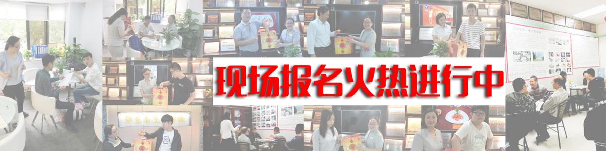 广州东南西点培训学校