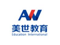 北京美世留学中介机构