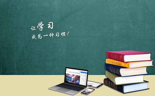 南宁日语等级考试教学课推荐