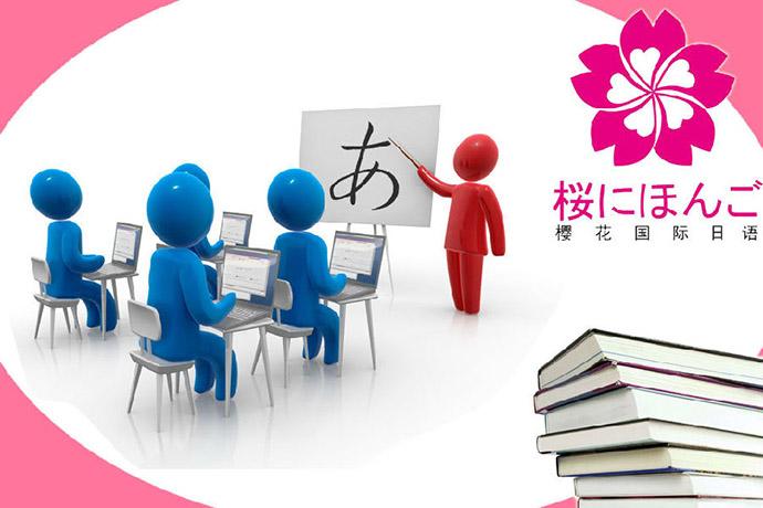 学日语背单词时的方向问题