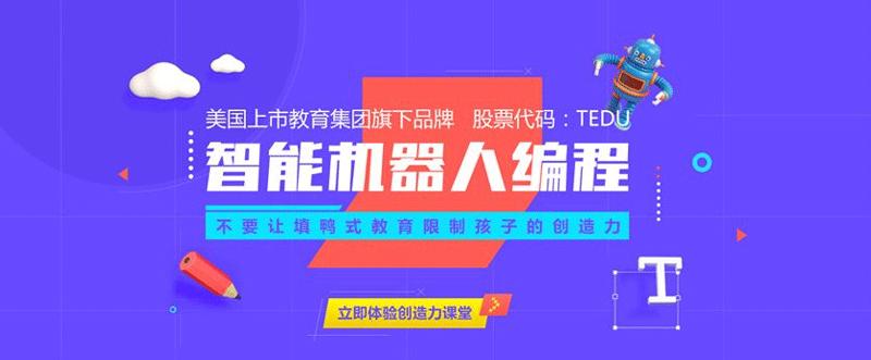 上海去哪学少儿机器人编程好呢