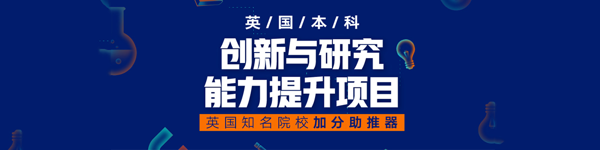 上海新东方留学
