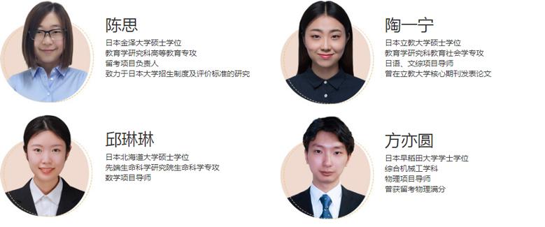 上海新东方前途出国培训学校-日本留学考试指导14