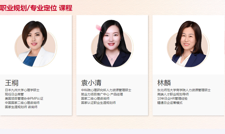 上海新东方前途出国培训学校-日本留学考试指导16