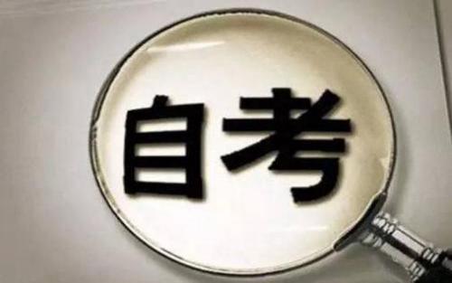 北京理工大學珠海學院自考培訓