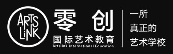 南京零创艺术留学作品集培训机构