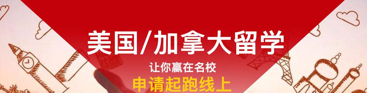 南昌环球雅思培训学校