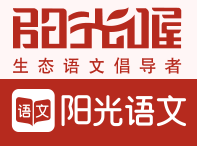武汉阳光喔语文中小学作文培训学校