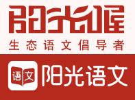 广州阳光喔语文作文辅导机构