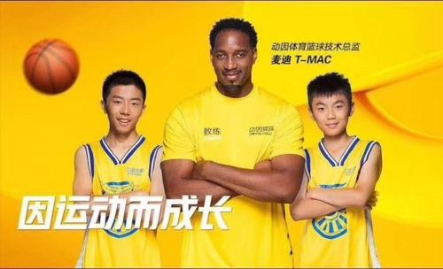 无锡少儿外教篮球培训班-动因体育