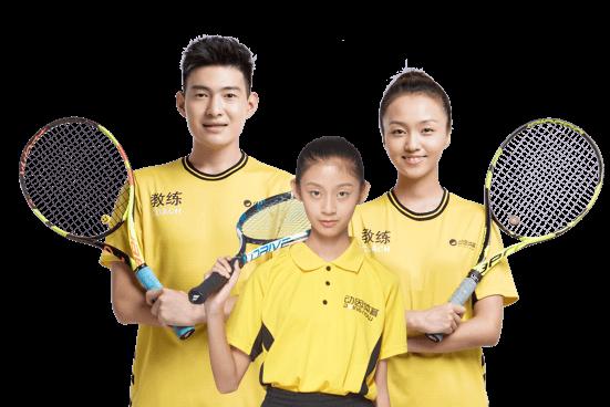 北京动因少儿网球培训班