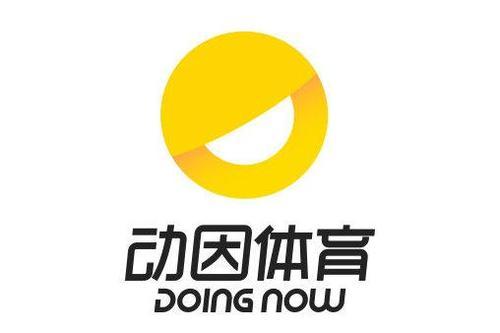 广州动因体育培训机构