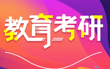 南寧中公22級計算機專業考研培訓