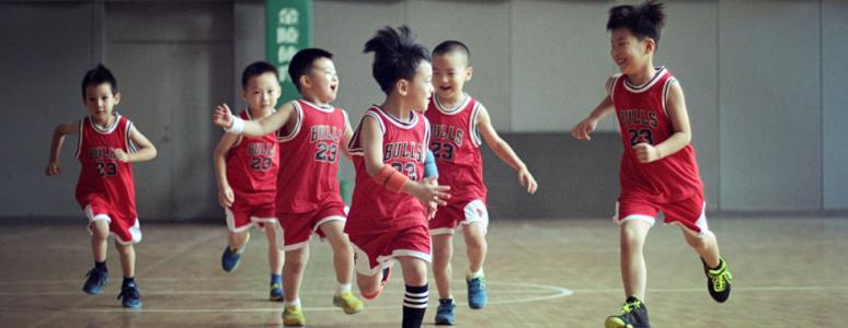 沈阳孩子学篮球去哪比较好