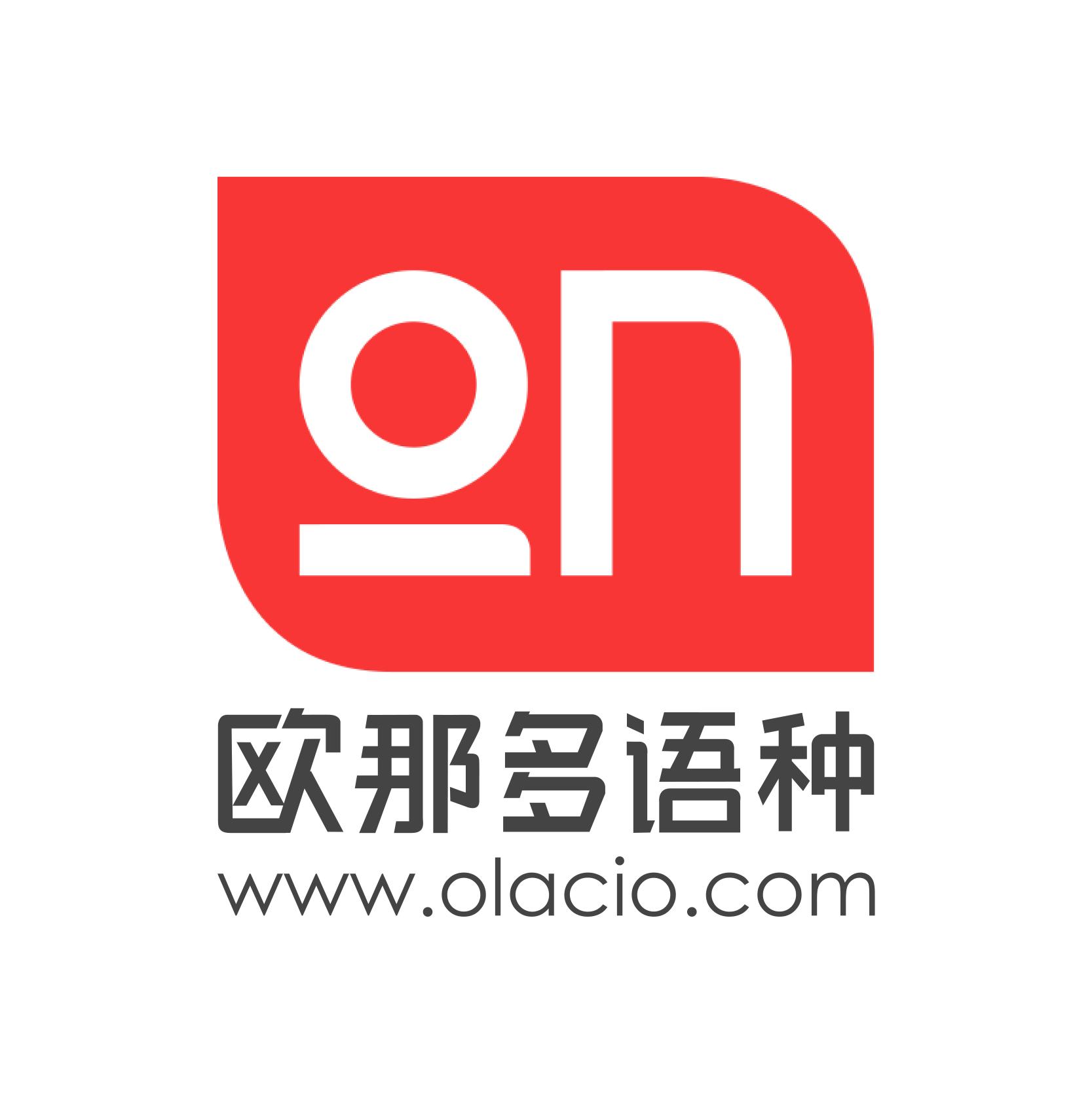 杭州欧那小语种线上培训机构