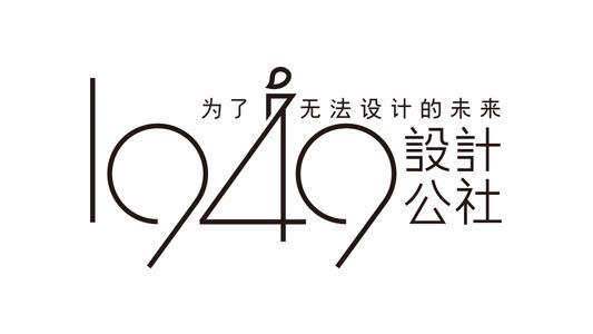 杭州1949服装设计制版培训机构
