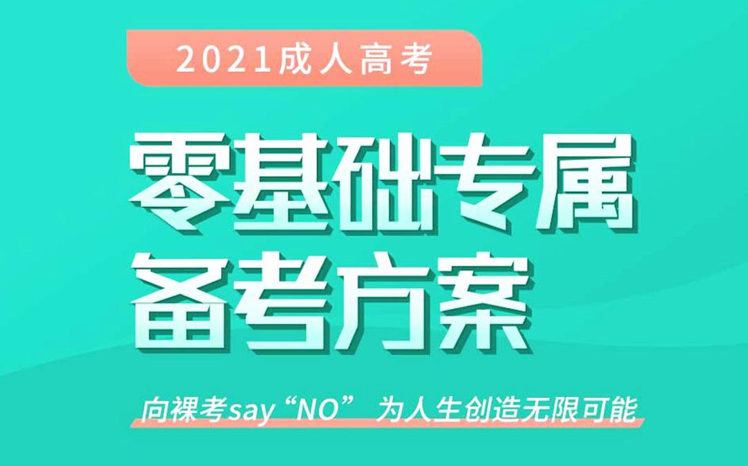 上海虹口学历提升培训课程