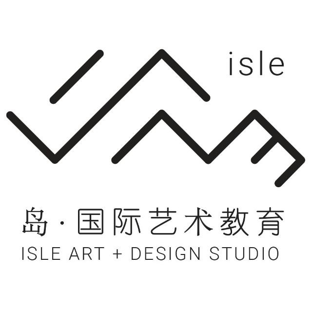 郑州岛国际艺术教育培训机构