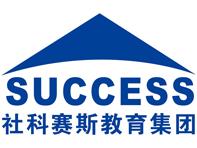 太原社科赛斯MBA