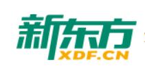 广州天河区新东方雅思托福培训中心