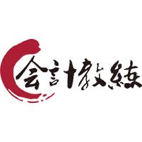 泰州天华会计教练培训机构