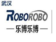 武汉乐博机器人少儿编程培训学校