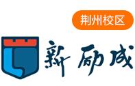 荆州成人口才培训机构