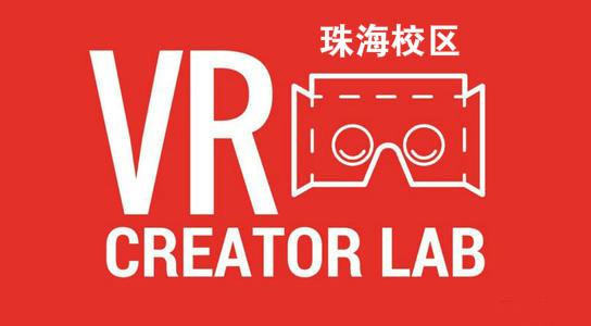 珠海VR影视培训班