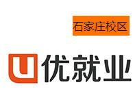 石家庄IT培训学院
