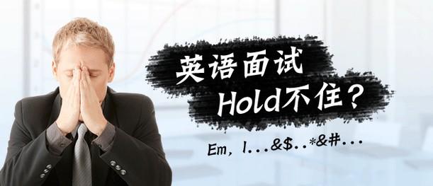 南京新东方商务英语培训班