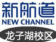 郑州龙子湖新航道雅思托福培训学校