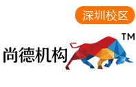深圳尚德硕士研究生MBA培训机构
