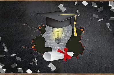 广州在线攻读海外硕士培训