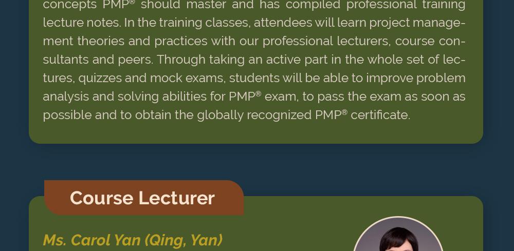 清晖项目管理pmp英文班课程