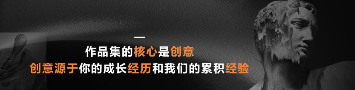 北京ACG国际艺术留学