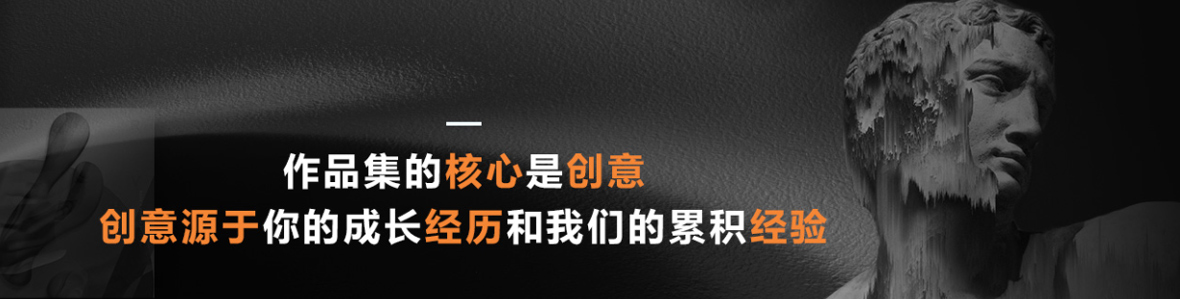 郑州ACG国际艺术留学