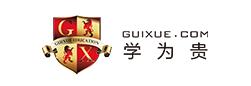 广州学为贵体育西分校