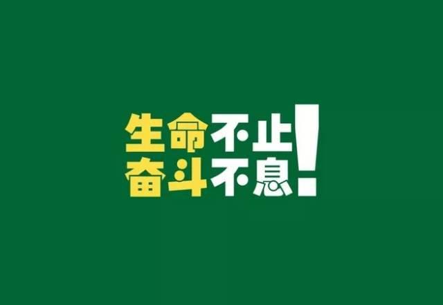 宜春文都考研专业课培训